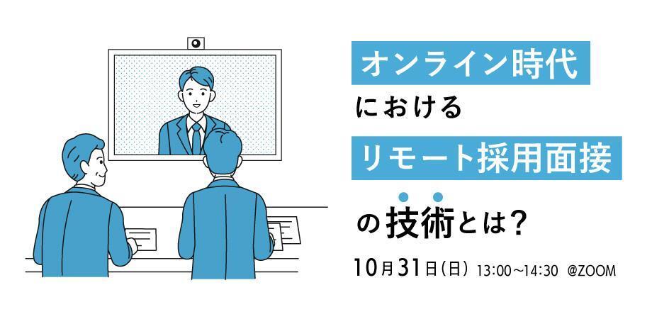 210927_seminar.jpeg